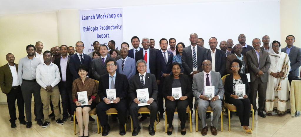 A Launch Workshop on Ethiopia's Productivity Report Held in Addis